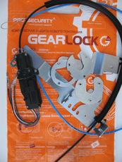 замок Gearlock